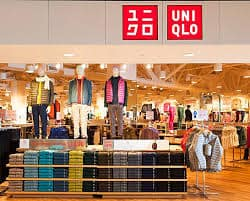 The Uniqlo Store